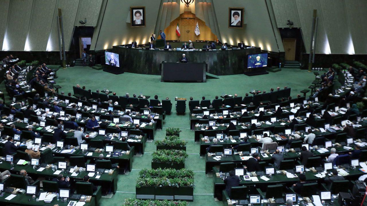 مخالفت مجلس با طرح حذف مالیات بر ارزش افزوده در صنعت اسباببازی