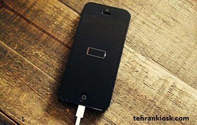 چند علت برای زود خالی شدن باتری گوشی موبایل و ارائه راه حل + عکس