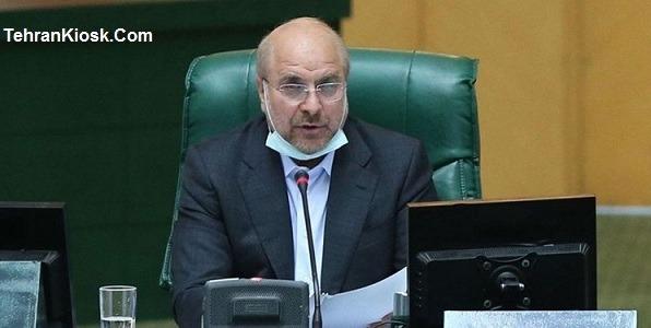 به گفته ی قالیباف رئیس مجلس شورای اسلامی آغاز تامین کالاهای اساسی خانوارها