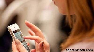 بررسی برنامه های مضر برای گوشی و توصیه به حذف آنها