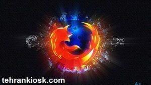 روش افزایش سرعت فایرفاکس بدون پرداخت هزینه