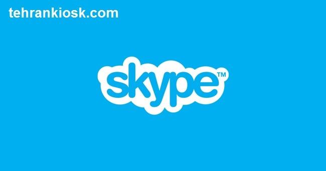 نحوه کارکرد نرم افزار اسکایپ در سیستم عامل اندروید