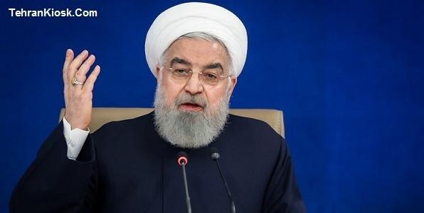 رئیسجمهور گفت: تلفیق دو مصوبه معیشتی مجلس و دولت + برگزاری یلدای مجازی