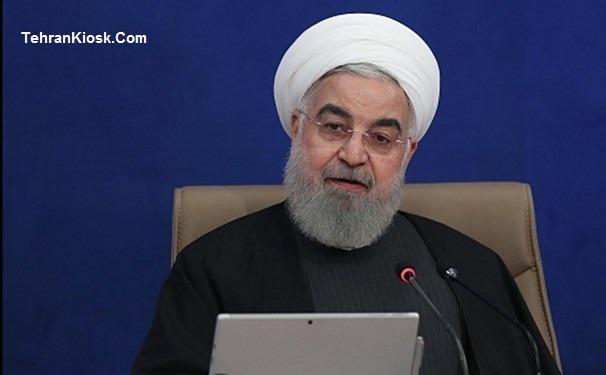 رئیس جمهور گفت: تبدیل شدن سراسر ایران به یک کارگاه بزرگ در دوران تحریم اقتصادی