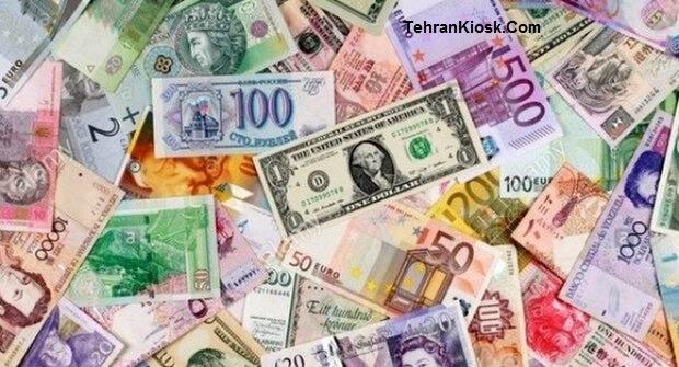 قیمت رسمی انواع ارز و کاهش یافتن نرخ ۱۵ ارز + جزئیات ارزهای بدون تغییر