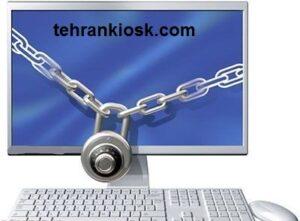 حفاظت از اطلاعات کامپیوتر و افزایش ایمنی آنها