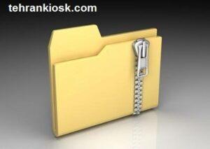 روش پسورد گذاری فایل فشرده با آموزش آسان و قدم به قدم