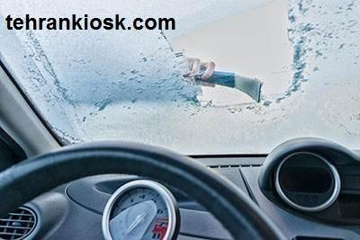 یخ زدایی شیشه جلویی خودرو در روز های سرد زمستانی