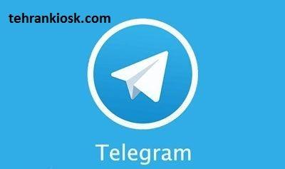 ترفندهای طلایی تلگرام که بسیار کاربردی هستند