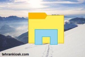 منظم سازی فایل ها در ویندوز به همراه آموزش ساده