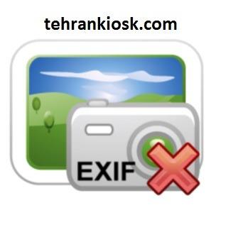 ترفند حذف اطلاعات از روی عکس با آموزشی ساده
