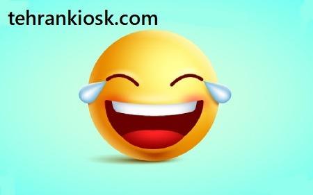 خنده دارترین جوک ها و مطالب طنز با محتوای جدید