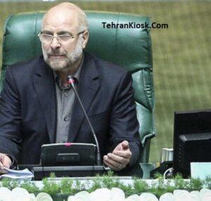 قالیباف در نطق پیش از دستور: موضع دولت بایدن درباره ایران ناامید کننده بود