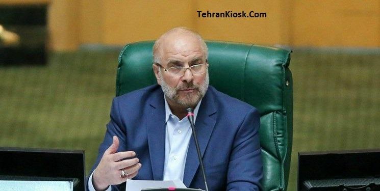 رئیس مجلس گفت: بازگشت آمریکا به برجام برای ایران اهمیتی ندارد