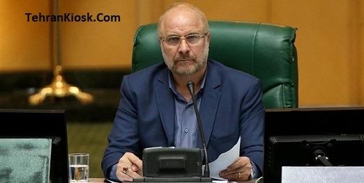 رئیس مجلس: تصویب لایحه شورای حل اختلاف خواستار ادامه مسیربا انگیزه بیشتر