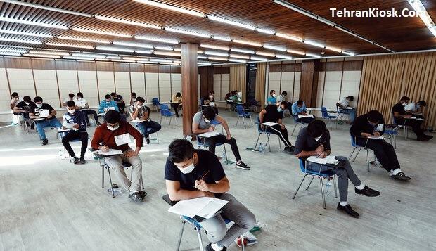 آغاز ثبت نام کنکور ۱۴۰۰ از امروز به منظور پذیرش دانشجو از طریق آزمون