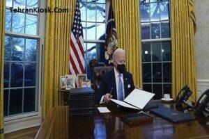 پس از ورود به کاخ سفید بایدن نخستین دستورات اجرایی خود را امضا کرد