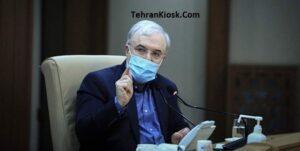 وزیر بهداشت دو روز قبل از سخنان رهبر انقلاب: ممنوعیت خرید واکسن از کشورهای دیگر