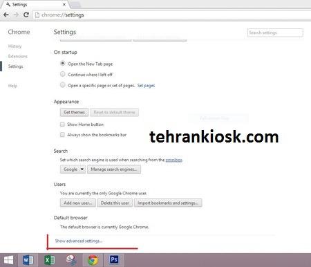 روش فارسی سازی گوگل کروم به همراه آموزش تصویری