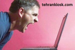 رهایی از مزاحمان اینترنتی با استفاده از ترفند های جالب