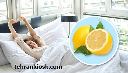 وجود لیمو درکنار تخت چه تاثیرات مثبتی برای ما دارد؟