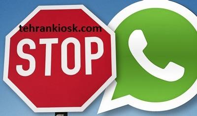 آموزش بلاک کردن در واتس اپ جهت مسدود کردن ارتباط افراد مزاحم
