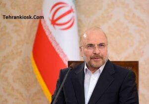 رئیس مجلس شورای اسلامی: توقف اجرای پروتکل الحاقی از روز ۵ اسفند