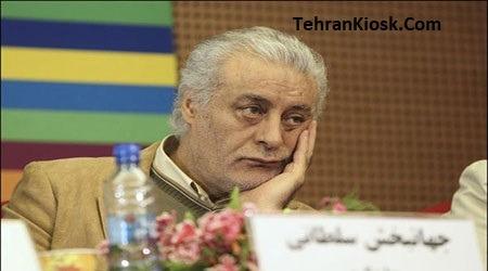 بیوگرافی و زندگینامه ی جهانبخش سلطانی بازیگر سینما و تلویزیون + عکس