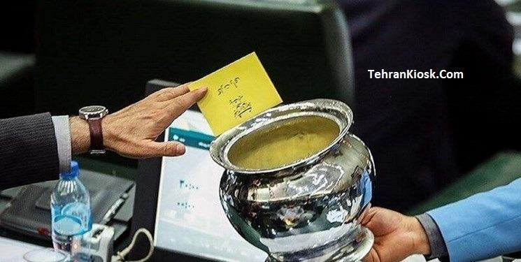 رد شدن کلیات طرح شفافیت آرای نمایندگان در نشست علنی امروز مجلس شورای اسلامی