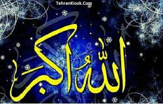 در شب سالگرد پیروزی انقلاب اسلامی؛ بانگ الله اکبر از فراز برج میلاد طنین انداز میشود