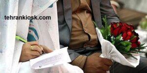 افزایش مبلغ وام ازدواج برای زوجین با باز پرداخت ۱۰ ساله + جزئیات