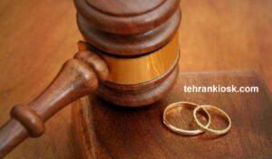 بررسی میانگین سن طلاق در بین سال های ۹۲ تا ۹۷ + جزئیات