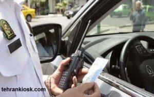 ممنوعیت تجمع در چهارشنبه سوری و توقیف خودروهای متخلف