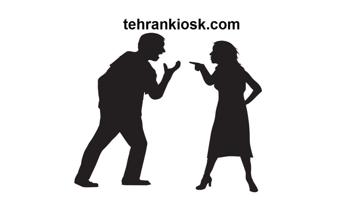 افزایش آمار اختلاف زوجین در ایام شیوع و همه گیری ویروس کرونا