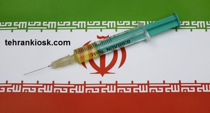 روال و ترتیب ساخت واکسن ایرانی و اسامی و اطلاعات آنها