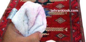 مراحل شستن فرش در منزل به همراه راهنمای صحیح آن