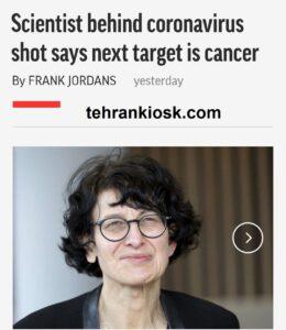 امید به درمان سرطان در آینده از طریق همان روش درمان کووید_۱۹