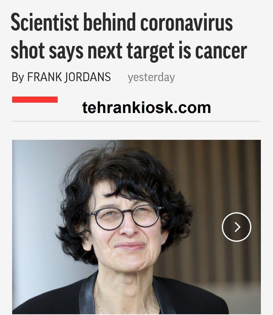امید به درمان سرطان در آینده از طریق همان روش درمان کووید_19