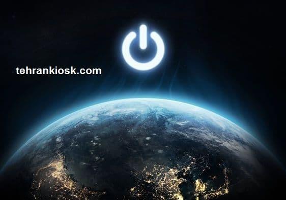 """برگزاری رویداد """"ساعت زمین"""" در سال 1400 فردا 7 فروردین انجام میشود"""