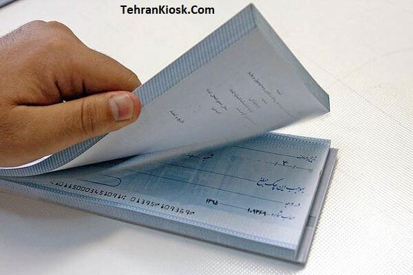 مقام مسئول در بانک مرکزی: دستهچکهای جدید از اول ۱۴۰۰ عرضه میشوند