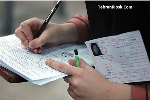 حاجی میرزایی وزیر آموزش و پرورش گفت: برگزاری آزمون مجدد برای استخدام معلمان