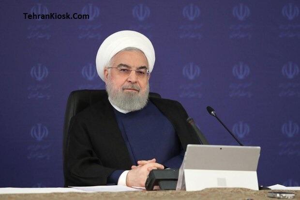 رئیسجمهور گفت: تلاش میکنیم دولت را بدون تحریم و کرونا تحویل دهیم
