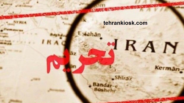 عدم تغییر موضع آمریکا مقابل ایران برای آزادی پولهای مسدود شده تهران
