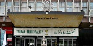 جزئیات خبر واکسن خواری شهردار تهران و معرفی خاطیان به مراجع مربوطه