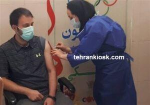 آغاز واکسیناسیون ورزشکاران المپیکی در صبح امروز ۲۴ فروردین ماه