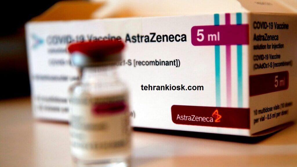 شکایت از شرکت آسترازنکا توسط کمیسیون اروپا و توقف ورود واکسن