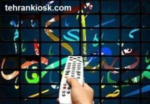اقدام به پخش سریال های طنز تکراری در ماه رمضان توسط شبکه های تلویزیون