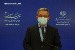معاون وزیر بهداشت گفت: کاهش شیب کرونا در چند استان و ثبات بستری ها