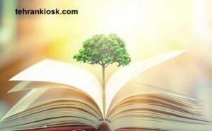 افزایش ۲۵ درصدی نرخ کتب درسی برای سال تحصیلی ۱۴۰۱ – ۱۴۰۰