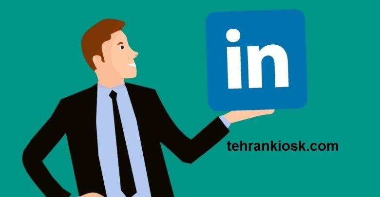 پیوستن شبکه اجتماعی لینکدین به جمع سایر اپلیکیشن ها به عنوان رقیب !